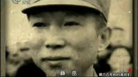 """蒋介石和他的高官们之""""虎将""""薛岳(上) 120301"""