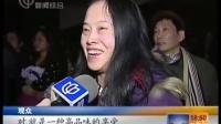 """""""安东尼""""昨晚谢幕 老艺术家集体惜别舞台"""
