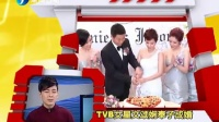TVB女星文颂娴奉子成婚