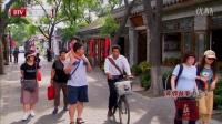 BTV纪实高清 32集系列短片《北京的胡同》第七集 南锣鼓巷(上)
