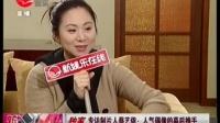 专访制片人蔡艺侬 人气偶像的幕后推手
