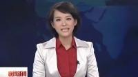 政协委员探班人艺话剧《推销员之死》