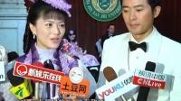 """《花灯满城》上海热拍 田海蓉挑战巩俐""""经典"""" 120316"""