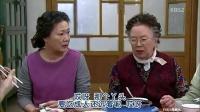 王家一家人 41(中文字幕)