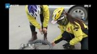 浙江卫视:骑行2000公里 北漂女教师的回家路 140123