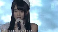 都是夜风惹的祸 SNH48出道一周年红白对决演唱会现场版