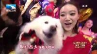 2014湖北卫视春节联欢晚会全程回顾