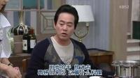 王家一家人 43(中文字幕)