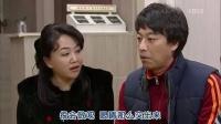 王家一家人 42(中文字幕)