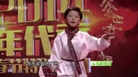 深圳卫视年代秀春晚特别节目全程回顾 140131