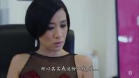 爱情来的时候 新加坡 分集版 01