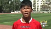 足球梦第001集:青涩少年的足球梦正式起航