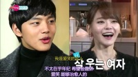 Section TV 演艺通信 140216