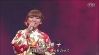 アンコ椿は恋の花 歌谣祭现场版