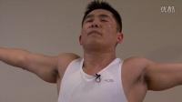 FitTime 家庭减肥瘦身(第三天):腿臀部