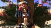 """《天才眼鏡狗》""""皮博迪亮相""""電視宣傳片"""