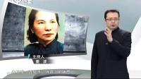 """台湾""""红色间谍""""(上)"""