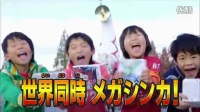 2014口袋妖怪映画『破壊の繭』特報
