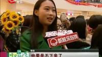 钟汉良现身杭州:粉丝挤爆见面会[新娱乐在线]