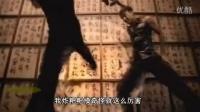 川话搞笑雷人版《双节棍之油炸粑》 103