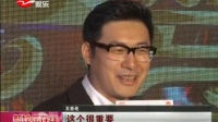 王岳伦:想娶我女儿先搞定李湘[新娱乐在线]