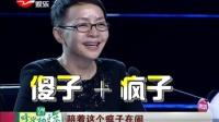 新娛樂在線  2014 3月  夫妻檔登《笑傲江湖》馮導
