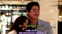 Section TV 演艺通信 140406