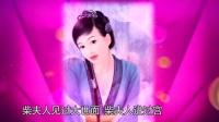 140411晓说《中外君王敢爱史》预告片