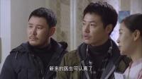 [tvN]岬童夷.E01.140411
