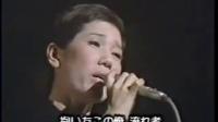 昭和放浪記 红白歌会现场版