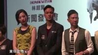 王菲女儿窦靖童疑似出柜 优酷携北京电影节大片来袭 140415