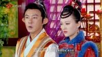 《隋唐英雄4》56集预告片