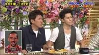 [JVS]2012.06.21 食わず嫌い王決定戦 小栗旬 VS 香川真司【中字】