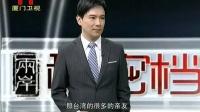 蒋经国情人章亚若猝死之谜(二) 140422