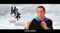 """《歸來》首曝新""""謀女郎""""特輯 90後張慧雯清澈靈動青春逼人"""