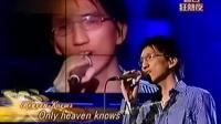 Heaven Knows 周日狂热夜现场版