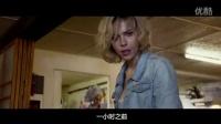 斯嘉丽科幻新片《超体》发中国版预告片  9月有望引进内地