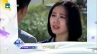《步步惊情》22集预告片