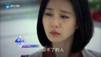 《步步惊情》25集预告片