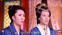 《金玉良缘》45集预告片