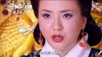 《金玉良缘》44集预告片
