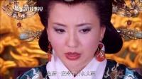 《金玉良缘》43集预告片
