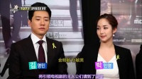 Section TV 演艺通信 140504
