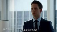 《金装律师 第四季》首个预告片(字幕版)