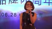 庄心妍上海献唱造型甜美 自曝新一轮演唱会计划中 160629