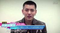 《青云志》李易峰造型帅翻 古装最丑明星排行榜出炉 160629