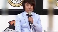 李宗瑞第二 台湾男星被踢爆性侵超千人 160629