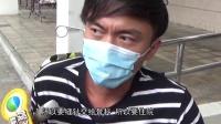 杨明拍剧出意外伤势严重见骨 女友庄思明陪伴转医院 160630