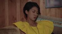 《纯熟意外》24集预告片