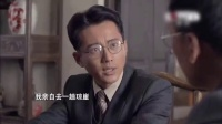 《天涯浴血》龙虎斗篇30秒预告